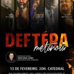 Deftéra Metanoia