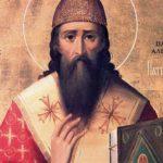 Hoje é celebrado São Cirilo de Jerusalém, Bispo e Doutor da Igreja