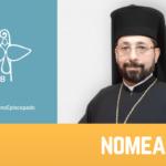 Papa Francisco nomeia novo bispo