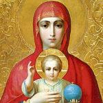 Santa Mãe de Deus, Maria
